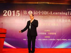 Kasper Spiro presenting on the e-learning conference in Beijing